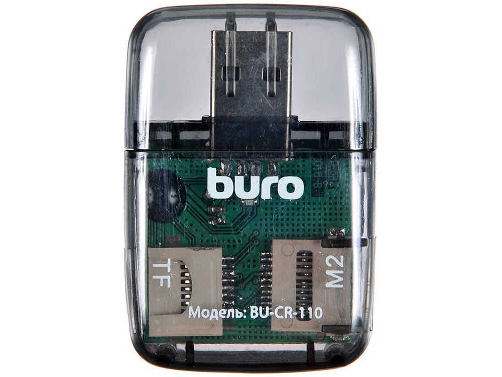 Картридер внешний Buro BU-CR-110 USB2.0 черный
