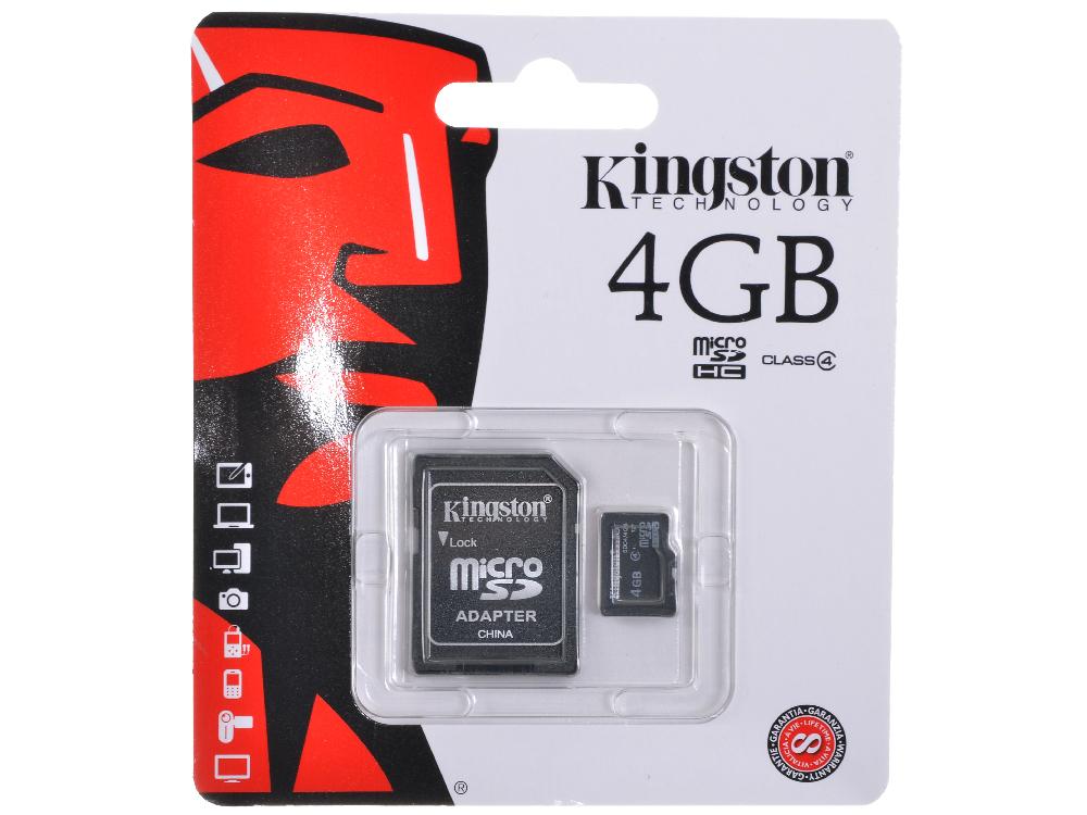 MicroSDHC Kingston  4GB Class 4 + Адаптер (SDC4/4GB) от OLDI
