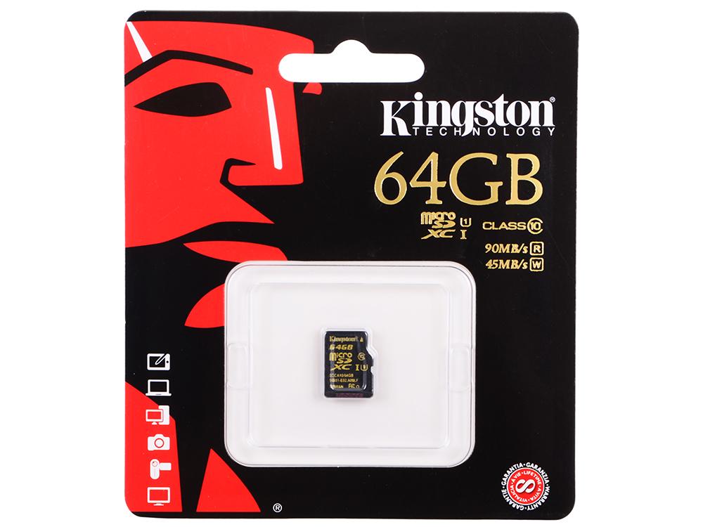 SDCA10/64GBSP