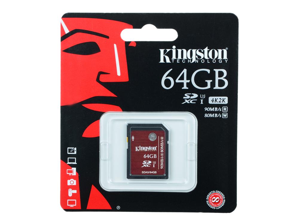 SDA3/64GB