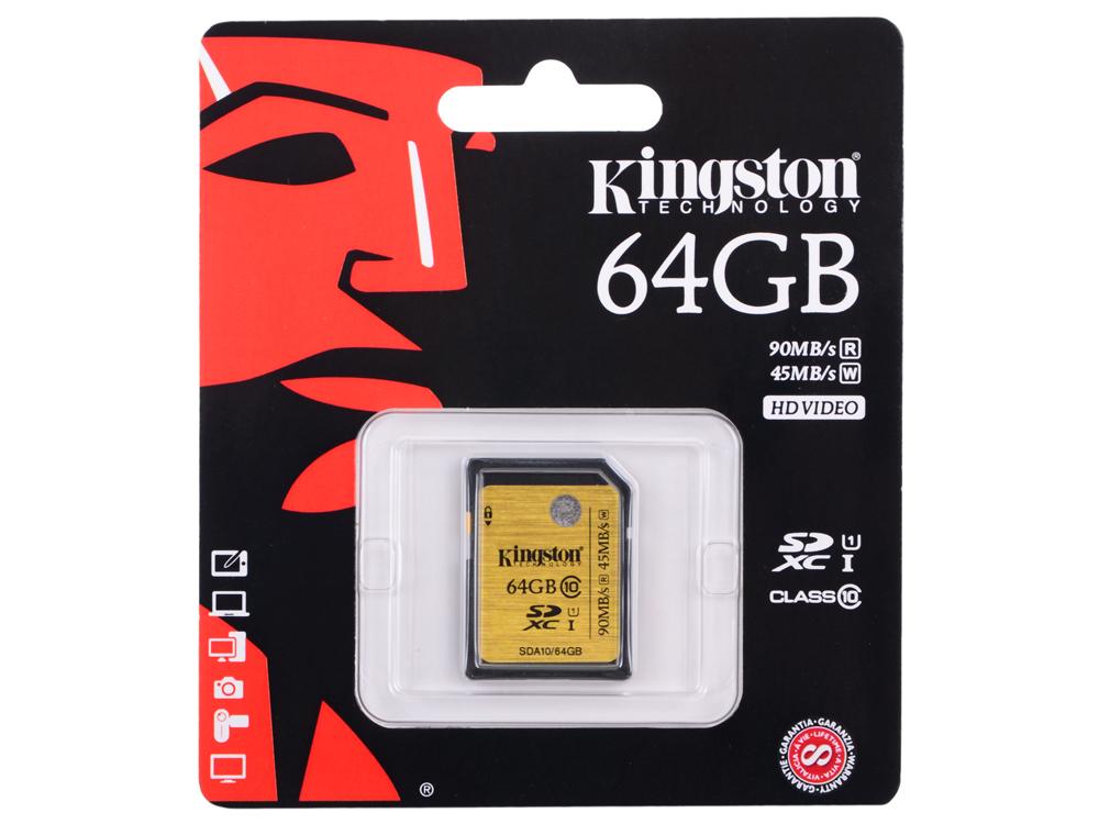 SDA10/64GB