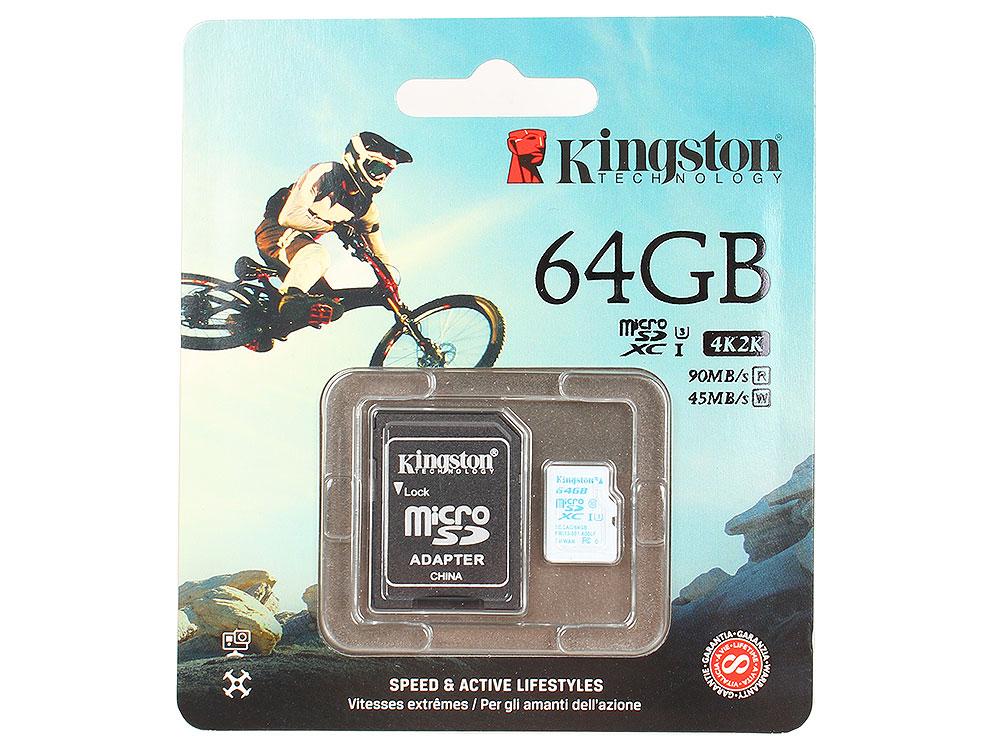 SDCAC/64GB