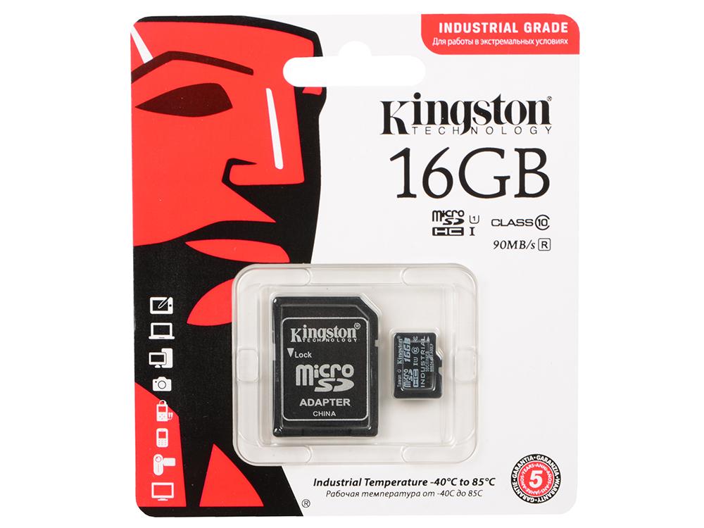 цена MicroSDHC Kingston 16GB Class10 + Адаптер (SDCIT/16GB)