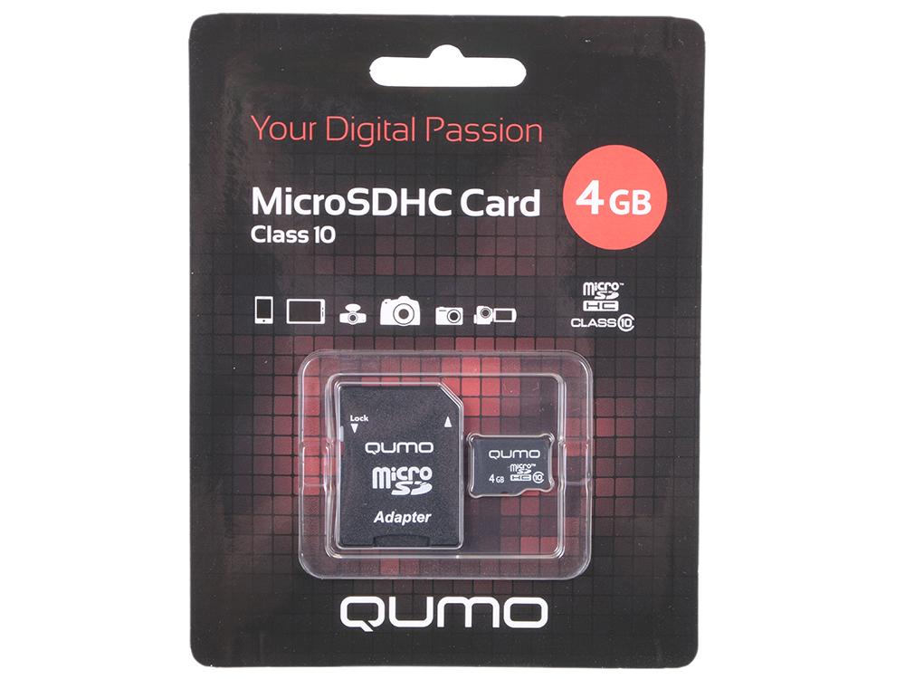 Карта памяти Micro SDHC 4Gb class 10 QUMO QM4GMICSDHC10 + SD adapter карта памяти sdhc micro sony sr 32uya
