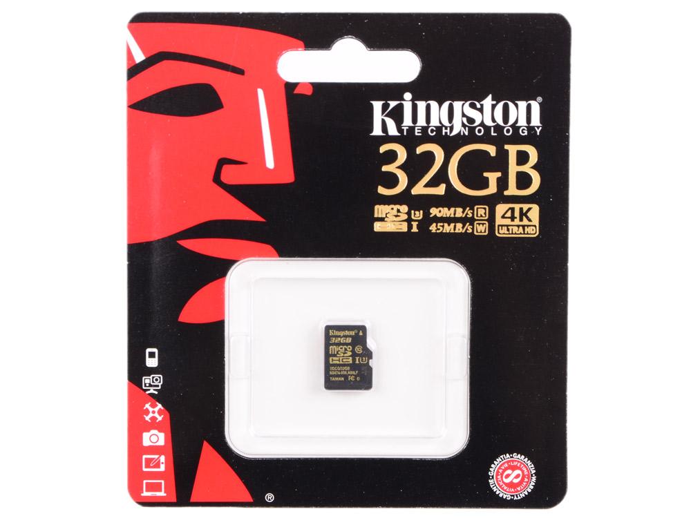 SDCG/32GBSP
