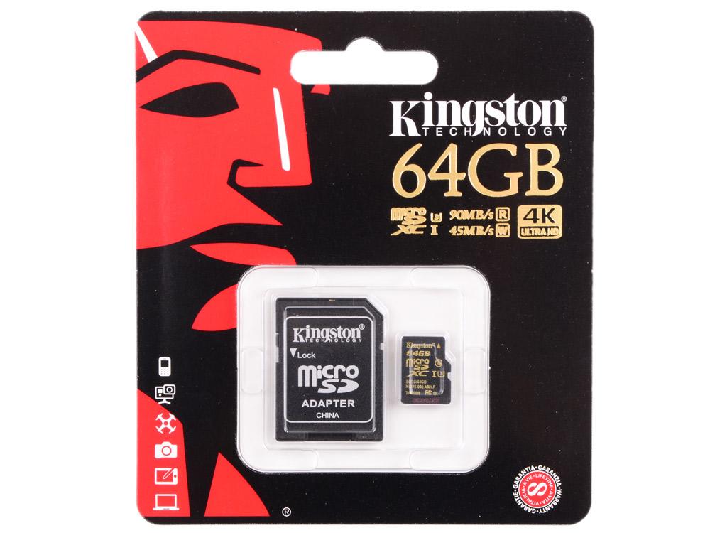 SDCG/64GB роза 40 110