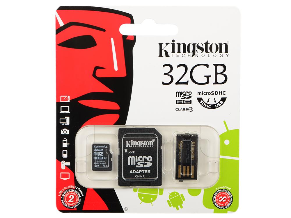Карта памяти MicroSDHC 32GB Kingston Class 4 + адаптер, ридер (MBLY4G2/32GB) карта памяти kingston 32gb microsdhc class 4 sdc4 32gb sdc4 32gb