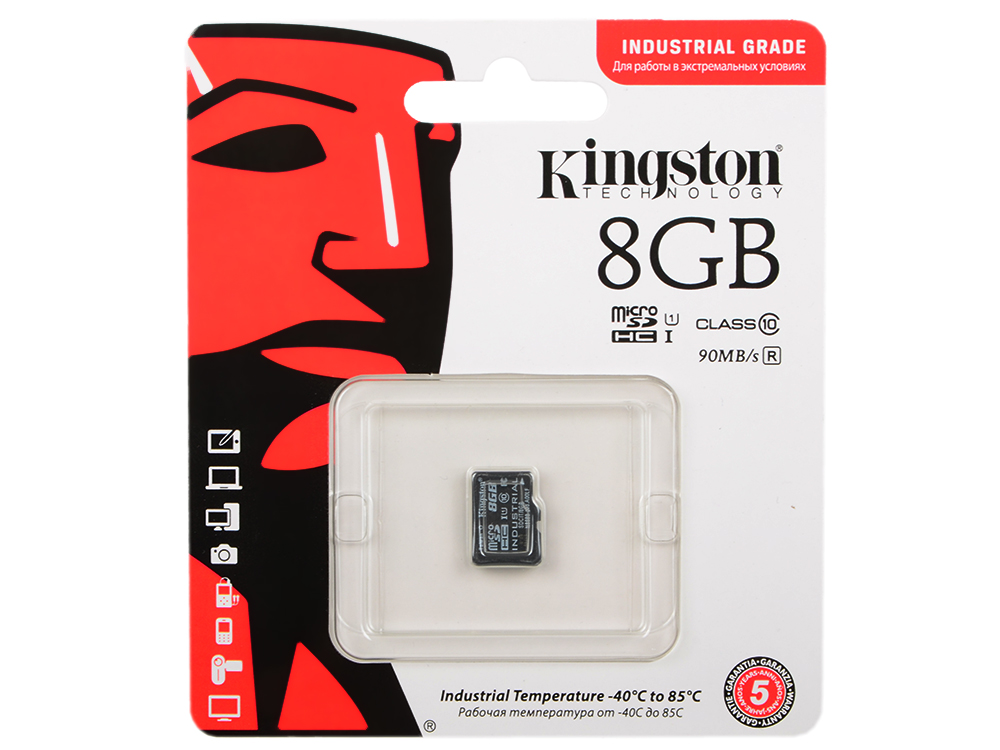 Карта памяти MicroSDHC 8GB Kingston Class 10 U1 UHS-I MLC (SDCIT/8GBSP) карта памяти microsdhc oltramax 8gb ci10