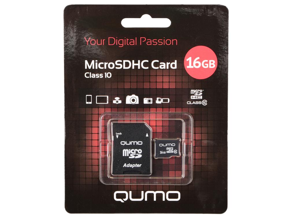 купить Карта памяти Micro SDHS 16GB class 10 Qumo с адаптером SD, черно-красная картонная упаковка недорого