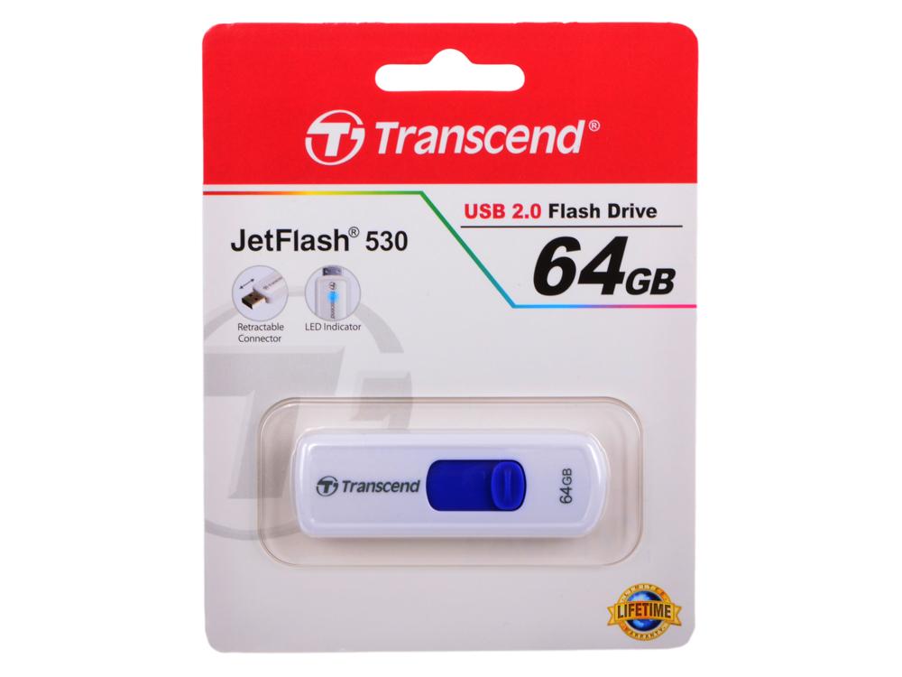 USB флешка Transcend 530 64GB (TS64GJF530) цена