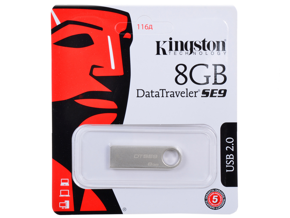 USB флешка Kingston DTSE9  8GB (DTSE9H/8GB)
