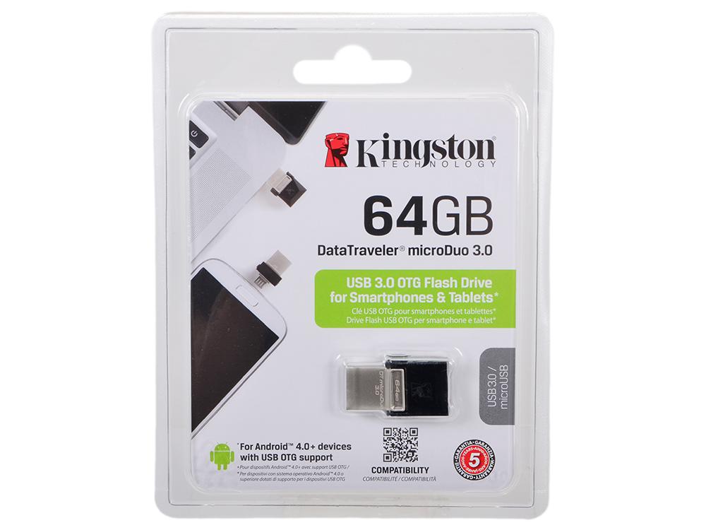 Внешний накопитель Kingston DTDUO3 64GB (DTDUO3/64GB) внешний накопитель 64gb
