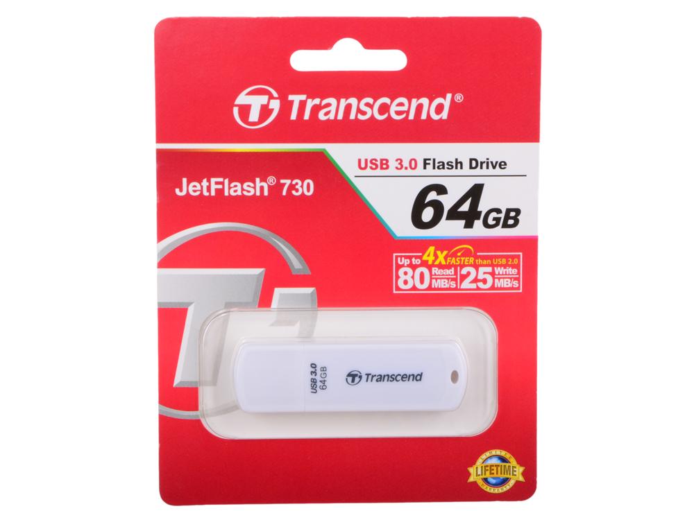 USB флешка Transcend 730 64GB White (TS64GJF730) USB 3.0 флешка usb 64gb transcend jetflash 730 usb3 0 ts64gjf730
