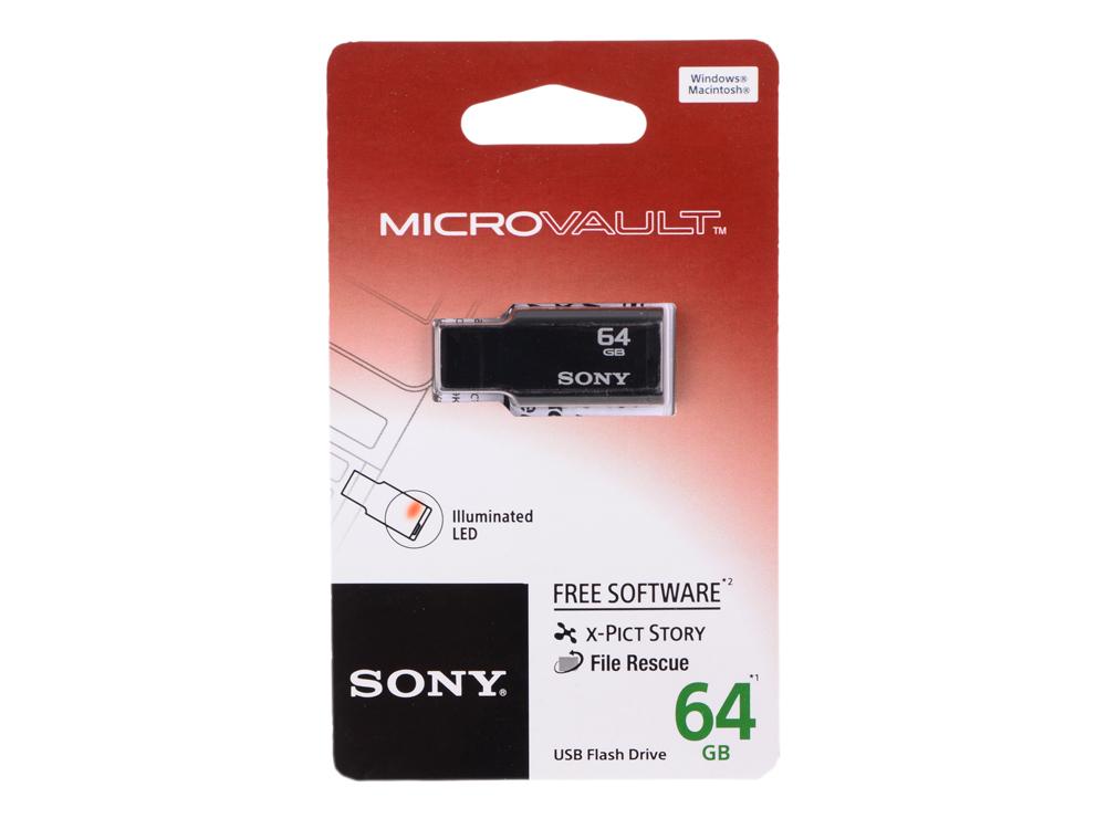 USM64M1/B. Производитель: Sony, артикул: 0302871