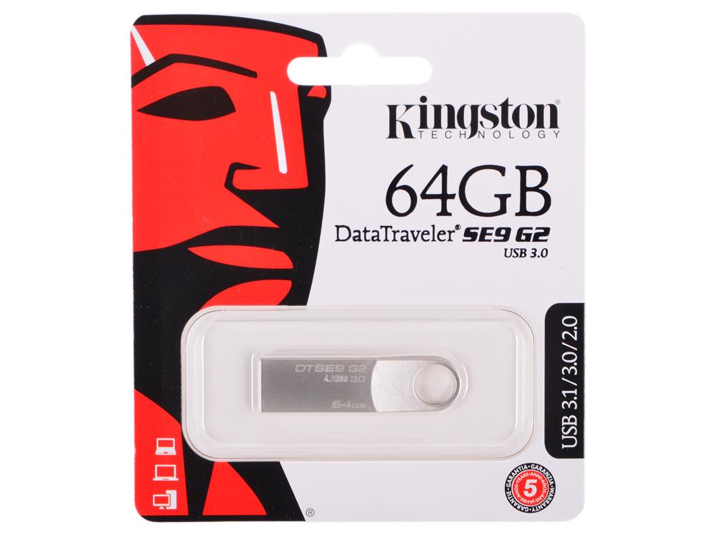 DTSE9G2/64GB dtse9g2 64gb