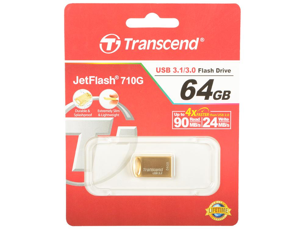 Флешка USB 64Gb Transcend JetFlash 710S TS64GJF710G золотистый usb флешка transcend 780 8gb ts8gjf780