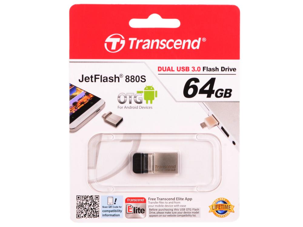Флешка USB 64Gb Transcend JetFlash 880 TS64GJF880S серебристый usb флешка transcend 780 64gb ts64gjf780