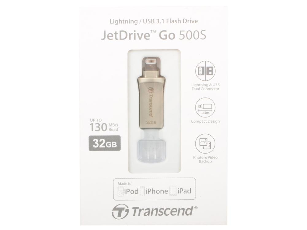 USB флешка Transcend Jetflash 500 32GB (TS32GJDG500S) USB 3.1, Lightning флешка usb 32gb transcend jetflash 750 usb3 0 ts32gjf750k черный