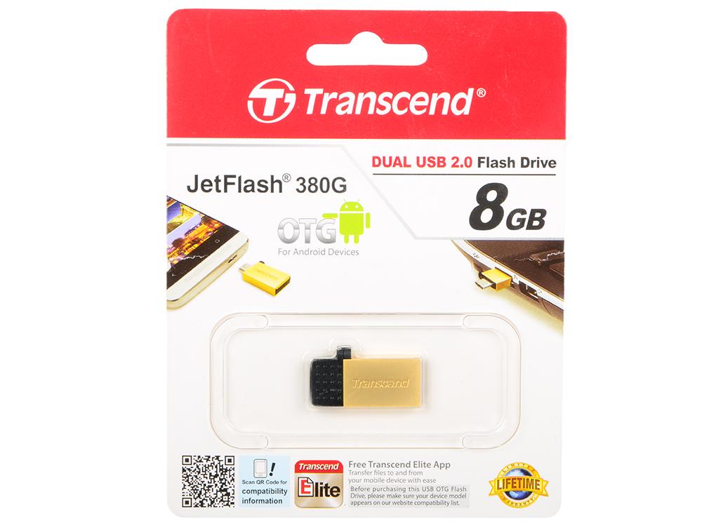 все цены на USB флешка Transcend Jetflash 380 OTG 8GB Gold (TS8GJF380G) USB 2.0 онлайн