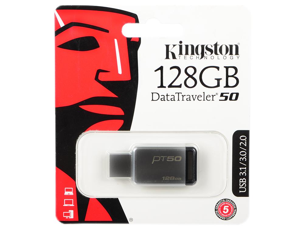 USB флешка Kingston DataTraveler 50 128GB Silver (DT50/128GB) USB 3.1 / 110 МБ/cек / 15 МБ/cек usb флешка kingston hx savage 64gb black hxs3 64gb usb 3 1 350 мб cек 180 мб cек