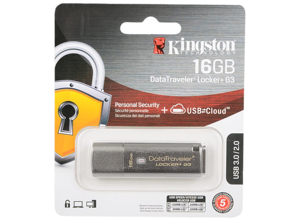 USB флешка Kingston DataTraveler Locker G3 16GB Silver (DTLPG3/16GB) USB 3.0 / 135 МБ/cек / 20 МБ/cек