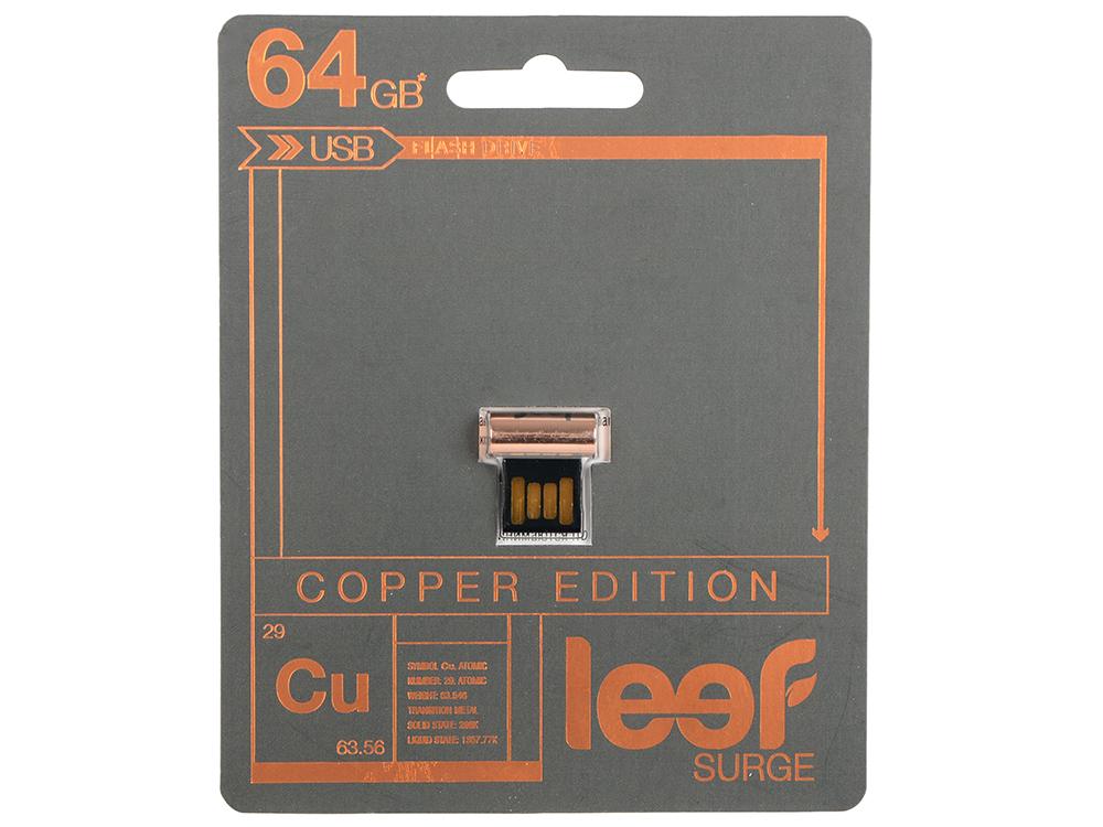 Внешний накопитель 64GB Leef SURGE copper (LFSUR-064COP) внешний накопитель 64gb