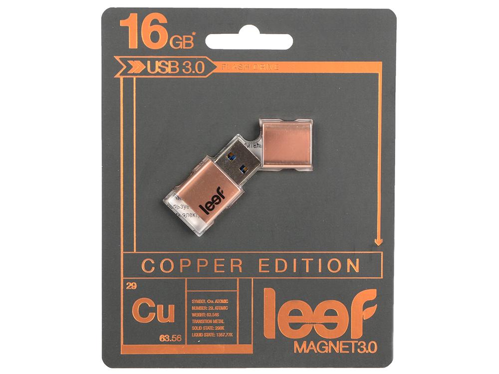 все цены на Внешний накопитель 16GB Leef Magnet (USB 3.0) (LFMGN-016COP) онлайн