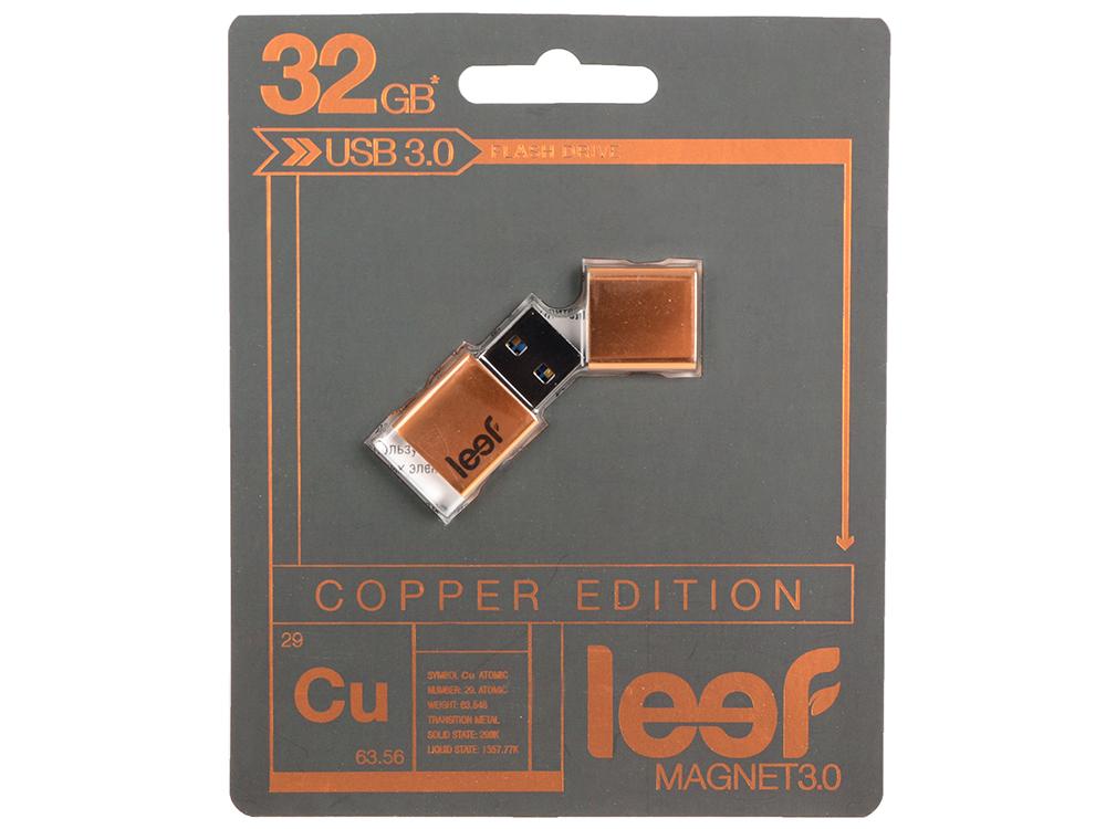 Внешний накопитель 32GB Leef Magnet (USB 3.0) (LFMGN-032COP) внешний накопитель 32gb usb drive usb 2 0 leef ice white прозрачный с мягкой подсветкой