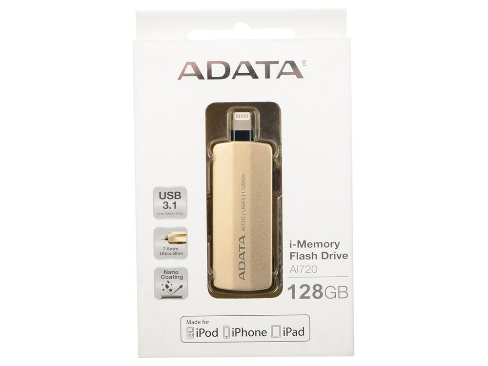 USB флешка A-Data i-Memory AI720 128Gb Gold (AAI720-128G-CGD) USB 3.1 / Lightning / 100 МБ/cек / 50 МБ/cек цена