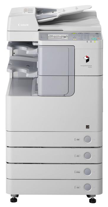Копир Canon IR2530i (30 копий/мин, A3) от OLDI