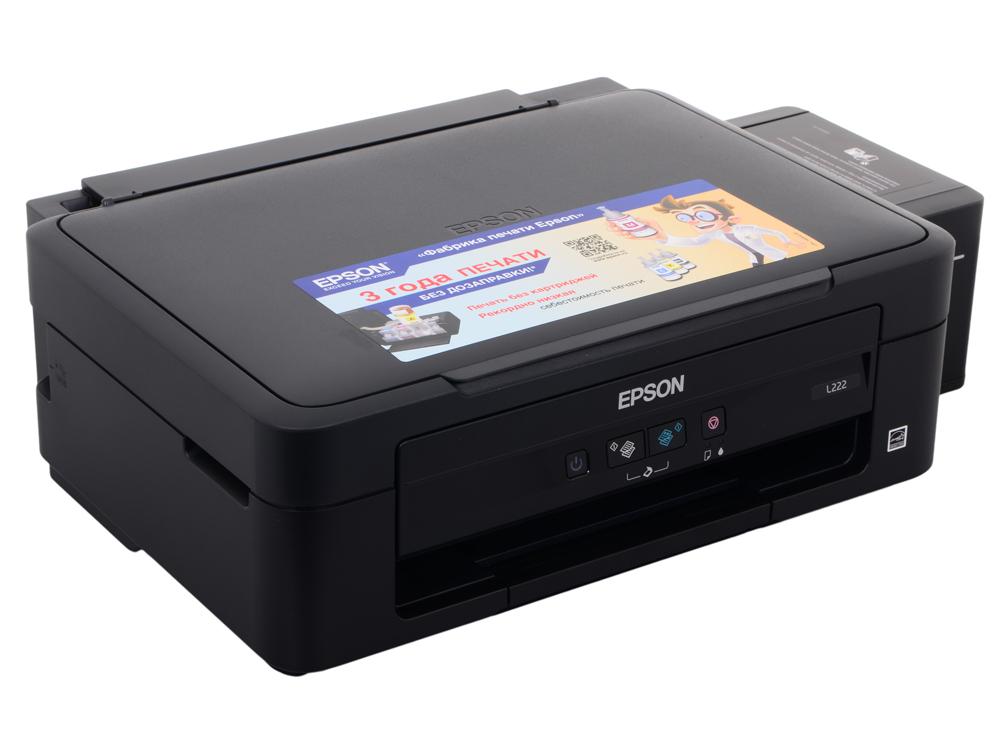 МФУ EPSON L222 (стр.+ сканер/ копир, Фабрика Печати, 27ppm, 5760x1440dpi, струйный, A4, USB 2.0) мфу струйный epson workforce m205 a4 струйный черный [c11cd07401]