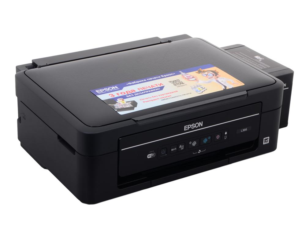 МФУ EPSON L366 (стр.+сканер/ копир, Фабрика Печати, 33ppm, 5760x1440dpi, струйный, A4, USB 2.0, WiFi) принтер струйный epson l312