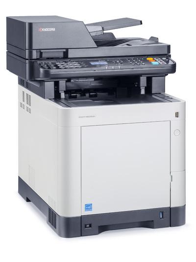 МФУ Kyocera M6530cdn (копир, принтер цветн., сканер,  30 стр./мин., 1024мб, Duplex, Lan, ADF)