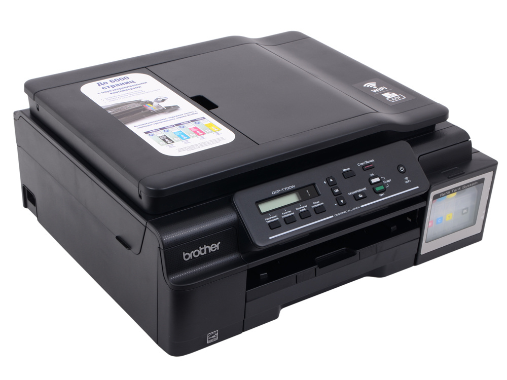 МФУ струйное Brother DCP-T700W Ink Benefit Plus принтер/сканер/копир, A4, 11/6 стр/мин, ADF, 64Мб, USB, WiFi