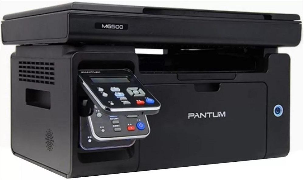 МФУ Pantum M6500 монохромное/лазерное A4, 22 стр/мин, 150 листов, GDI, USB, 128MB мфу лазерное pantum m6500