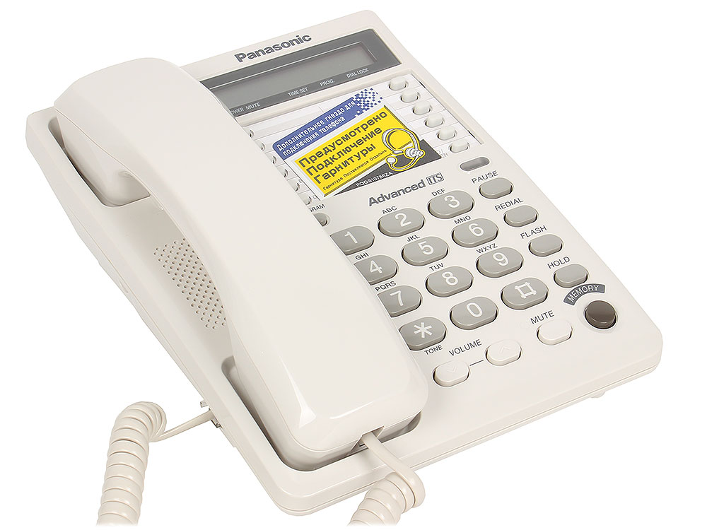 Телефон Panasonic KX-TS2362RUW (ЖКИ, память 10+20)