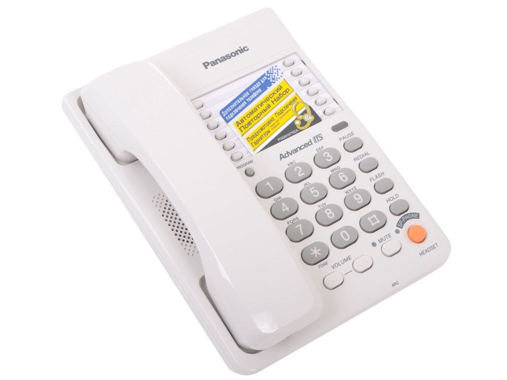 Телефон Panasonic KX-TS2363RUW (Спикер, автодозвон, память 10+20) телефон