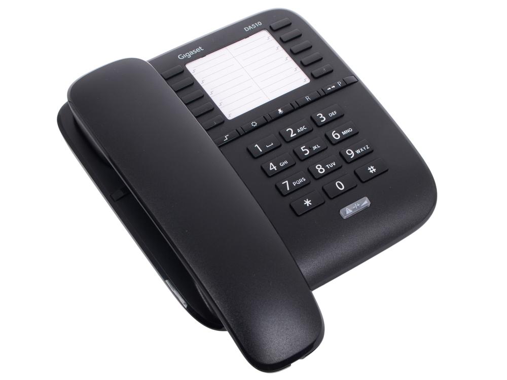 Телефон Gigaset DA510 Black (проводной) телефон проводной gigaset da 210 im white
