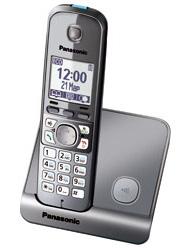 Телефон DECT Panasonic KX-TG6711RUM Функция радио-няня (доступна при наличии второй и более трубок)