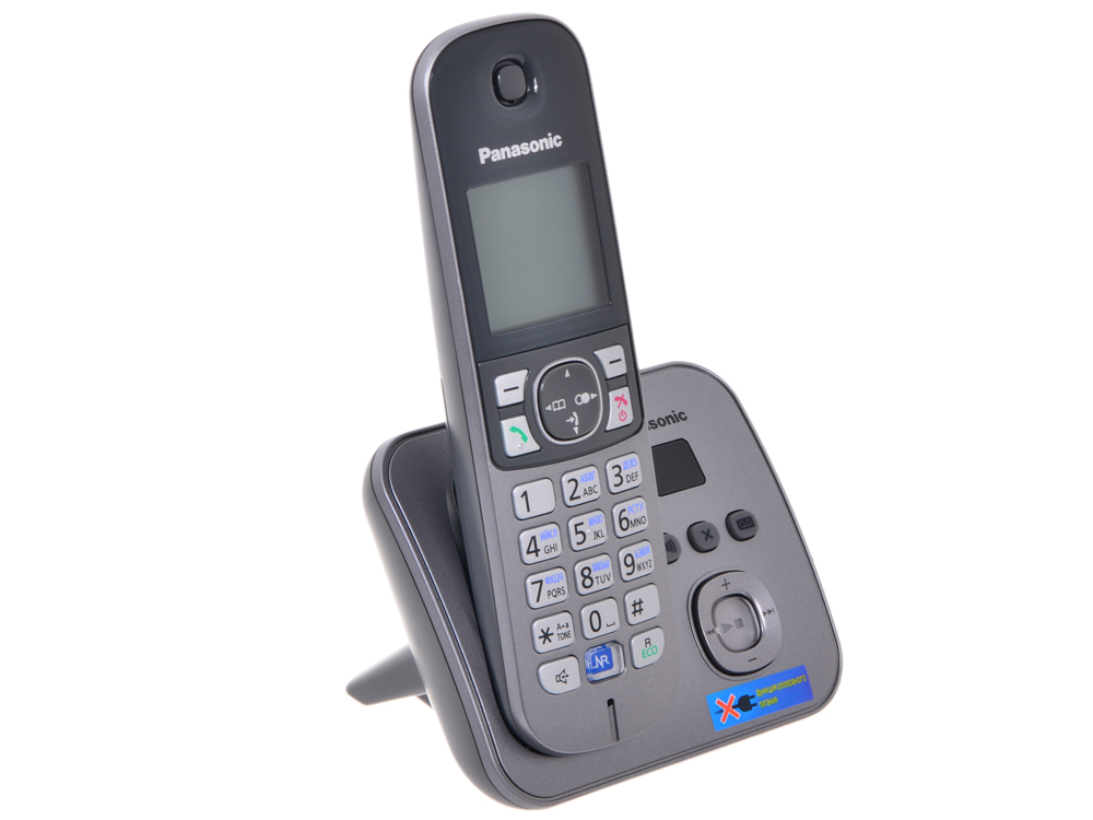 Телефон DECT Panasonic KX-TG6821RUM Функция радио-няня (доступна при наличии второй и более трубок) brand diamond rose gold women rhinestone watch female butterfly fashion steel women quartz bling dress watch for ladies bracelet