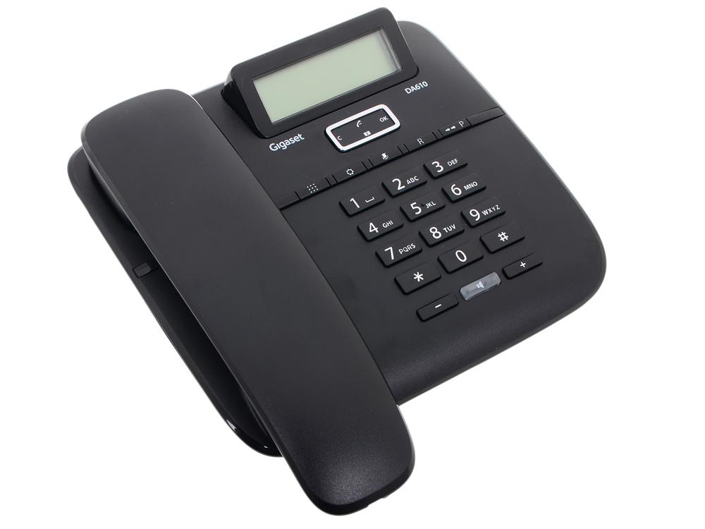 Телефон Gigaset DA610 Black (проводной) телефон проводной gigaset da 210 im white