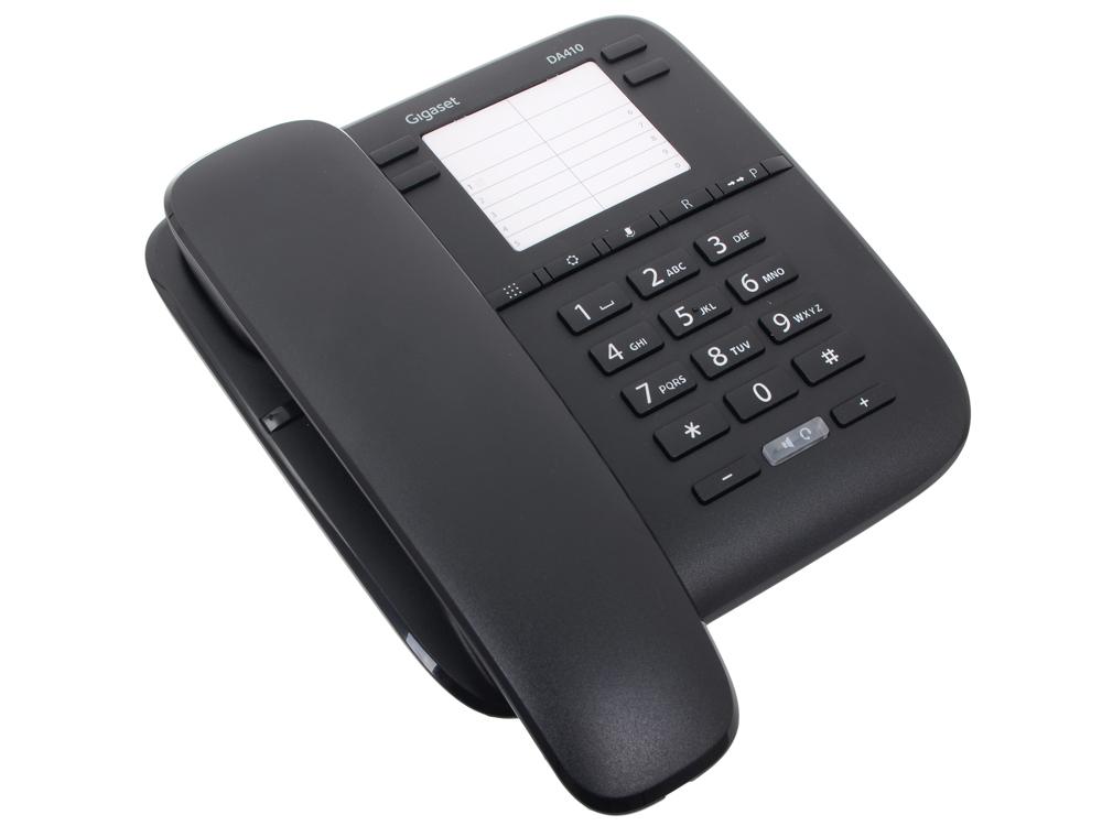 Телефон Gigaset DA410 Black (проводной) телефон проводной gigaset da 210 im white