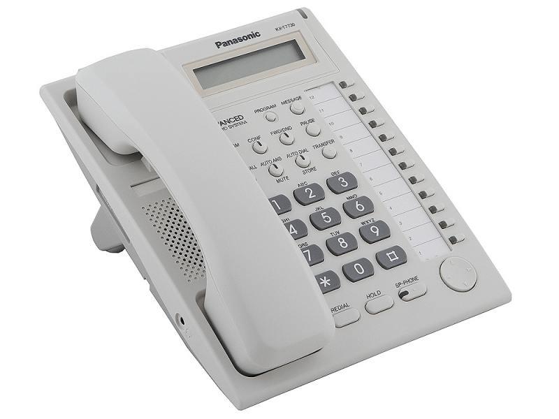 Системный телефон Panasonic KX-T7730RU белый системный телефон panasonic kx dt521rub