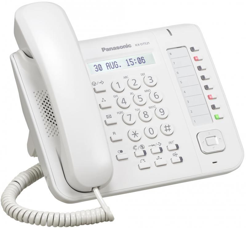 Телефон Panasonic KX-DT521RU белый телефон supra stl 111 белый