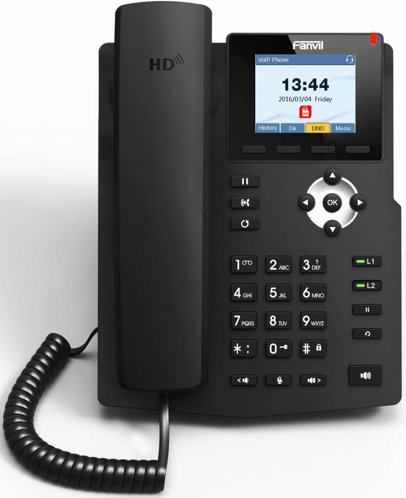 Телефон IP Fanvil X3SP ip телефон gigaset c530a ip