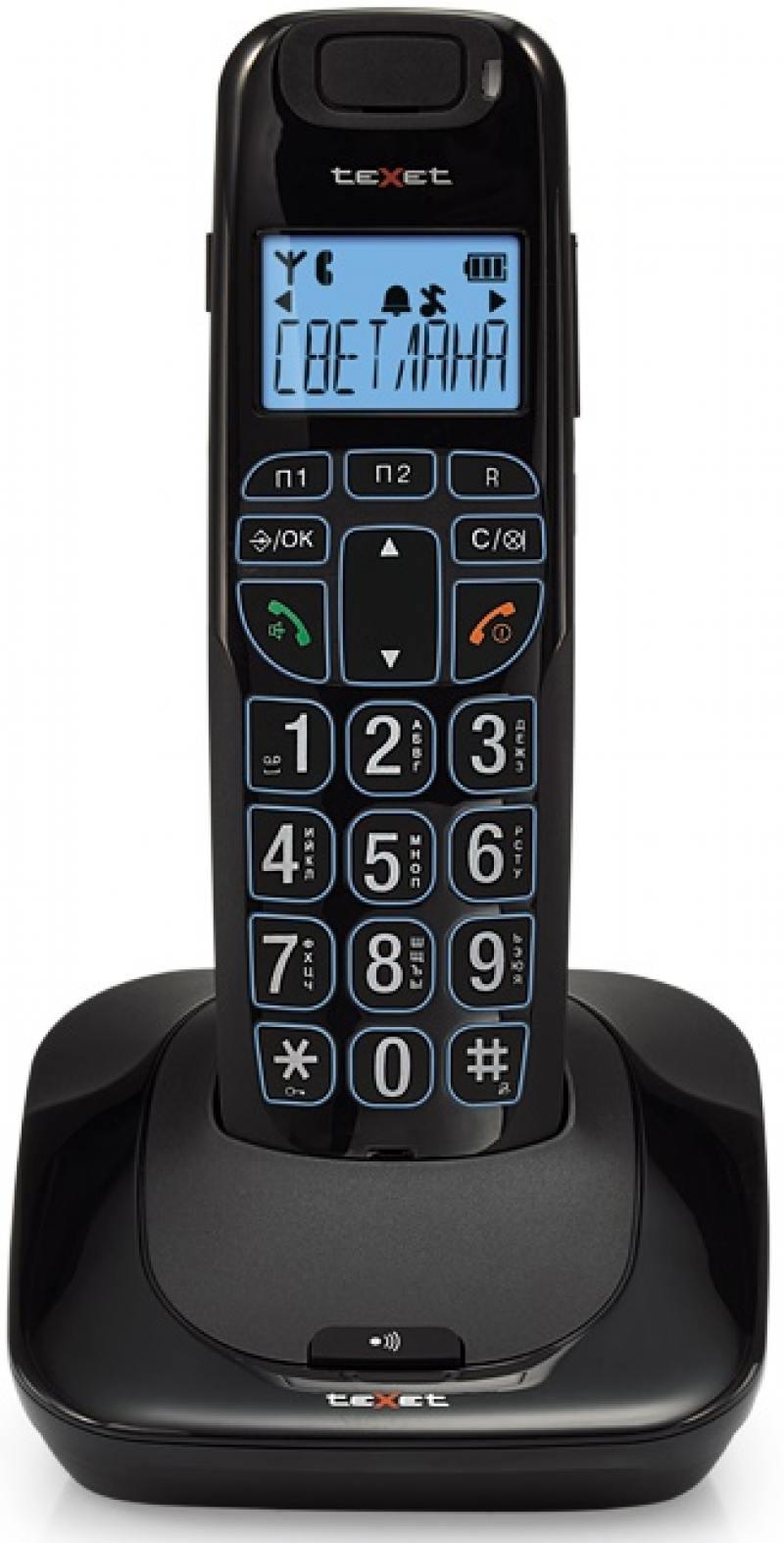 Фото Радиотелефон DECT Texet TX-D7505А черный радиотелефон dect texet tx d6905а dect белый