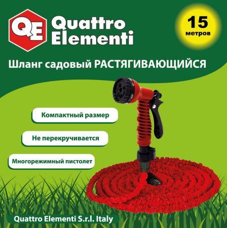 Шланг QUATTRO ELEMENTI 241-239 поливочный растягивающийся 15м латекс (3/4) + пистолет поливочный шланг поливочный