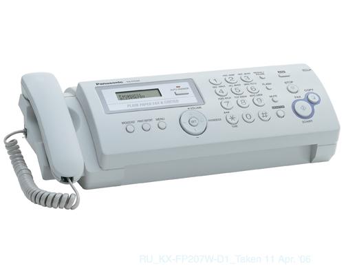 Факс Panasonic KX-FP207RU (Обычная бумага А4) факс panasonic kx fc278ru t на основе термопереноса темно серый металлик