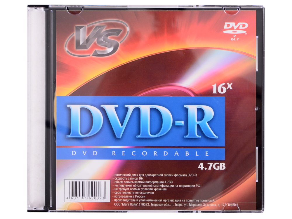 DVD-R VS 4.7Gb 16х Slim dvd r vs 4 7gb 16х 10шт cake box