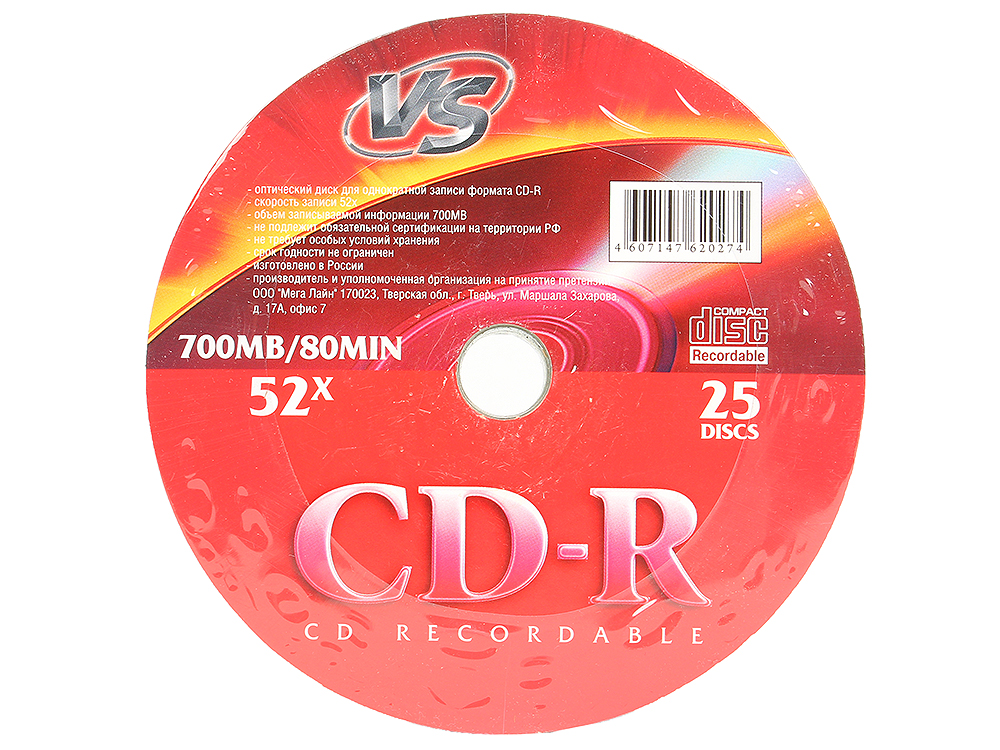 CD-R VS 700Mb 52x 25шт Shrink